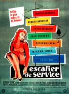 Escalier de service - French Movie Poster (xs thumbnail)