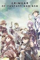 """Hai to gensô no Grimgar"" - Video on demand movie cover (xs thumbnail)"