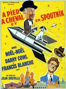 À pied, à cheval et en spoutnik! - French Movie Poster (xs thumbnail)
