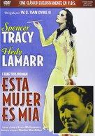 I Take This Woman - Spanish DVD movie cover (xs thumbnail)