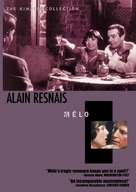 Mélo - Movie Cover (xs thumbnail)