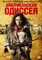 """American Odyssey"" - Russian Movie Cover (xs thumbnail)"