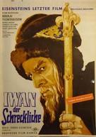 Ivan Groznyy I - German Movie Poster (xs thumbnail)