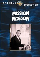Mission to Moscow - DVD cover (xs thumbnail)