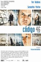 Code 46 - Brazilian Movie Poster (xs thumbnail)
