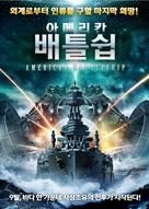 American Warships - South Korean Movie Poster (xs thumbnail)