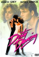 Dirty Dancing - French Movie Cover (xs thumbnail)