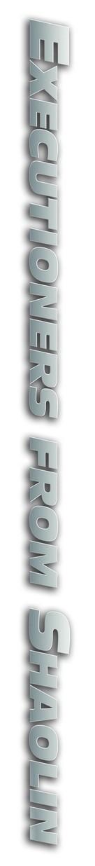 Hung Hsi-Kuan - Canadian Logo (xs thumbnail)