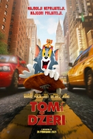 Tom and Jerry - Serbian Movie Poster (xs thumbnail)