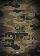 Act of Valor - British Movie Poster (xs thumbnail)