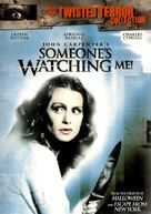 Someone's Watching Me! - DVD cover (xs thumbnail)