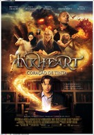 Inkheart - Portuguese Movie Poster (xs thumbnail)
