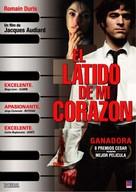De battre mon coeur s'est arrêté - Argentinian DVD cover (xs thumbnail)