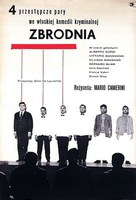 Crimen - Polish Movie Poster (xs thumbnail)
