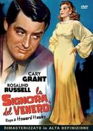 His Girl Friday - Italian DVD movie cover (xs thumbnail)