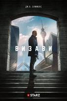 """""""Counterpart"""" - Russian Movie Poster (xs thumbnail)"""