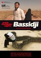 Bassidji - French Movie Poster (xs thumbnail)