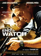 End of Watch - French Movie Poster (xs thumbnail)