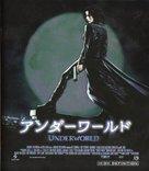 Underworld - Japanese Movie Cover (xs thumbnail)