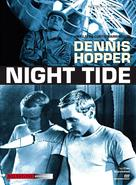Night Tide - French DVD cover (xs thumbnail)