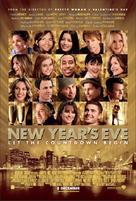 New Year's Eve - British Movie Poster (xs thumbnail)