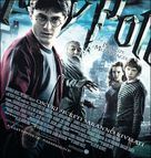 Harry Potter and the Half-Blood Prince - Swiss poster (xs thumbnail)
