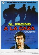 Cruising - Spanish Movie Poster (xs thumbnail)