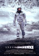 Interstellar - Polish Movie Poster (xs thumbnail)