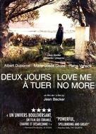 Deux jours à tuer - Canadian DVD cover (xs thumbnail)