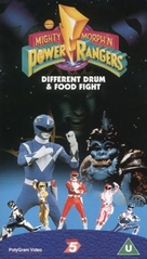 """Mighty Morphin' Power Rangers"" - British VHS cover (xs thumbnail)"