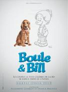 Boule et Bill - French Movie Poster (xs thumbnail)