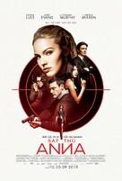 Anna - Vietnamese Movie Poster (xs thumbnail)