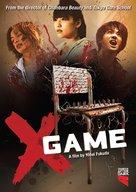 X gêmu - DVD cover (xs thumbnail)