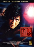Fung wan: Hung ba tin ha - French DVD movie cover (xs thumbnail)