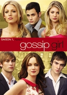 """Gossip Girl"" - French Movie Cover (xs thumbnail)"