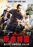 Brick Mansions - Taiwanese Movie Poster (xs thumbnail)