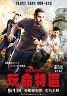 Brick Mansions - Taiwanese Movie Poster (xs thumbnail)