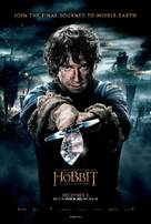 The Hobbit: The Battle of the Five Armies - Lebanese Movie Poster (xs thumbnail)