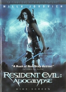 Resident Evil: Apocalypse - DVD movie cover (xs thumbnail)