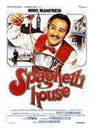 Spaghetti House - Italian Movie Poster (xs thumbnail)