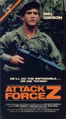 Attack Force Z - VHS movie cover (xs thumbnail)