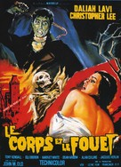 La frusta e il corpo - French Movie Poster (xs thumbnail)