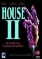 House II: The Second Story - British Movie Cover (xs thumbnail)