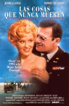 Blue Sky - Spanish Movie Poster (xs thumbnail)