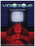 Videodrome - British Blu-Ray cover (xs thumbnail)