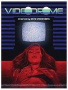 Videodrome - British Blu-Ray movie cover (xs thumbnail)