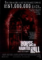 House On Haunted Hill - Thai Movie Poster (xs thumbnail)
