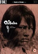 Onibaba - British DVD cover (xs thumbnail)