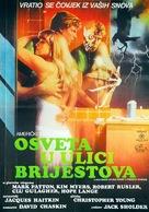 A Nightmare On Elm Street Part 2: Freddy's Revenge - Yugoslav Movie Poster (xs thumbnail)