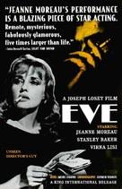 Eva - Movie Poster (xs thumbnail)
